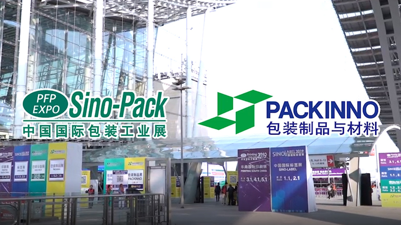 Home - The 27th China International Exhibition on Packaging